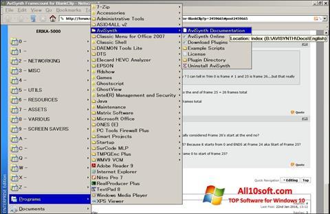 스크린 샷 AviSynth Windows 10