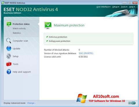 스크린 샷 ESET NOD32 Windows 10
