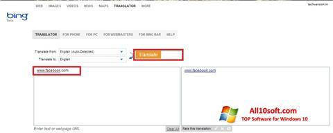 스크린 샷 Bing Translator Windows 10