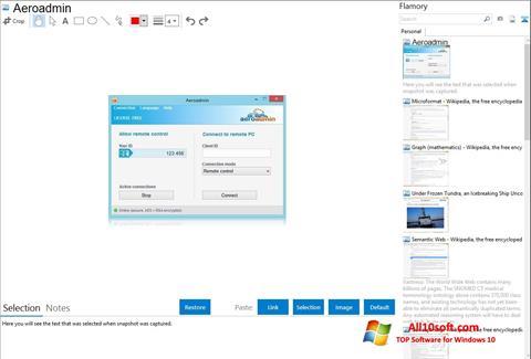 스크린 샷 AeroAdmin Windows 10