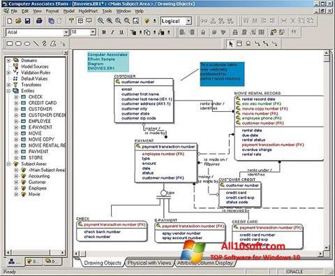 스크린 샷 ERWin Windows 10