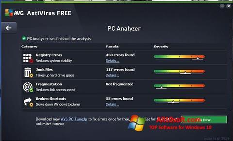스크린 샷 AVG AntiVirus Free Windows 10