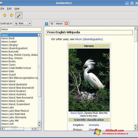 스크린 샷 GoldenDict Windows 10