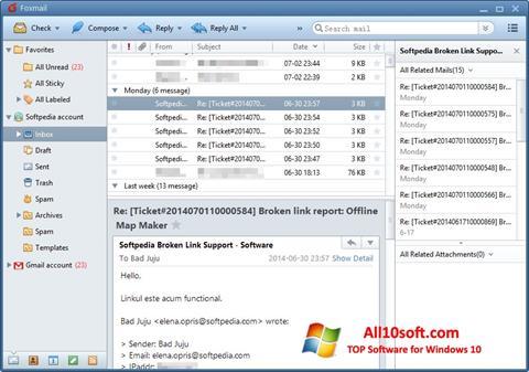 스크린 샷 FoxMail Windows 10