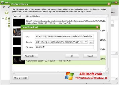스크린 샷 Free Video Catcher Windows 10