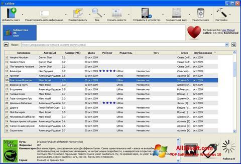 스크린 샷 Calibre Windows 10