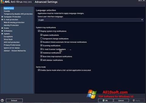 스크린 샷 AVG Windows 10
