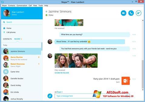 스크린 샷 Skype Windows 10