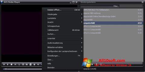 스크린 샷 AVS Media Player Windows 10