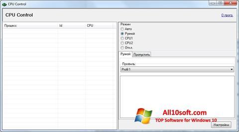 스크린 샷 CPU-Control Windows 10