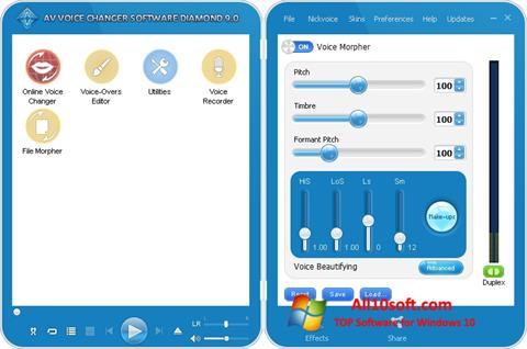 스크린 샷 AV Voice Changer Diamond Windows 10