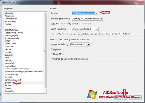 스크린 샷 Adobe Reader Windows 10
