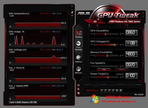 스크린 샷 ASUS GPU Tweak Windows 10