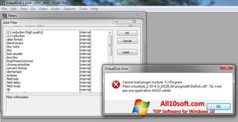스크린 샷 VirtualDub Windows 10