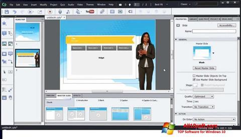스크린 샷 Adobe Captivate Windows 10