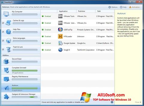 스크린 샷 CleanMyPC Windows 10