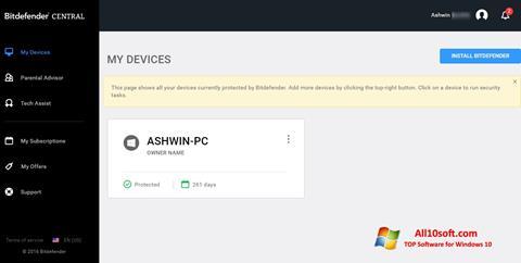 스크린 샷 Bitdefender Windows 10