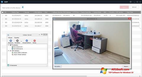 스크린 샷 Ivideon Server Windows 10