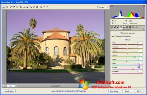 스크린 샷 Adobe Camera Raw Windows 10