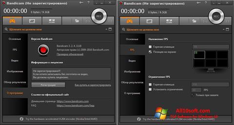스크린 샷 Bandicam Windows 10